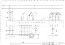 Formation Visio,Formateur Indépendant-www.claude-soyez-formation.com-Claude Soyez Formation AutoCAD,Formation AutoCAD Architecture,Formateur AutoCAD Mechanical,Formation Autodesk Inventor,Photoshop,75