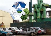 Mécanique, recyclage, usine, métaux, verre, environnement,Formateur Indépendant-www.claude-soyez-formation.com-Claude Soyez Formation AutoCAD,Formation AutoCAD Architecture,Formateur AutoCAD Mechanics